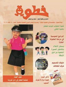 Pin By Wissal Shahoud On موقع أسينات Asynat Website Incoming Call Screenshot