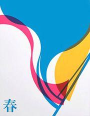 2014年度 多摩美術大学 グラフィックデザイン学科 現役合格者再現作品:色彩構成