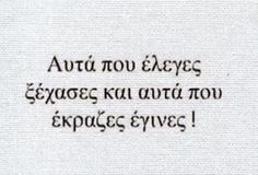 Greek Quotes, Picture Quotes, Letter Board, Tattoo Quotes, Motivational Quotes, Wisdom, Thoughts, Humor, Feelings