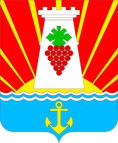 Coat of arms of Feodosiya, Ukraine.