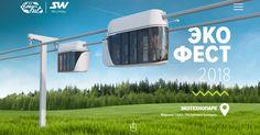 Sky Way Ekofeszt 2018 ismét élőben láthatóak a járművek A fejlődés megállíthatatlan! A Sky Way húrvasút kis és nagy befektetői finanszírozással szépen fejlődik. Amíg 2016-ban még csak animációkat látvány terveket mutatott be a cég, addig mára már több prototípus megépítésre került.