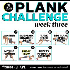 Plank Challenge: Boost Your Heart Rate