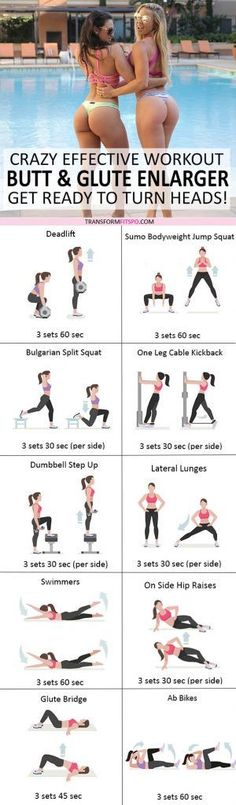 Compound Butt & Glute Enlarger: Crazy Effective Workout For Booty Growth - These Results Amaze.. - Transform Fitspo