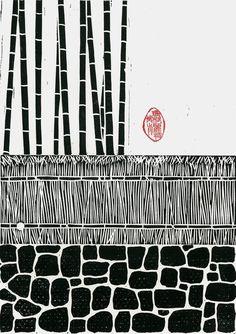 HANDPULLED LINOCUT  Kyoto Bamboo  Wall Art Wall Decor  by magprint, $50.00