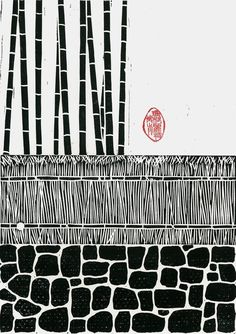 HANDPULLED LINOCUT Kyoto Bamboo Wall Art Wall Decor by magprint, $50.00
