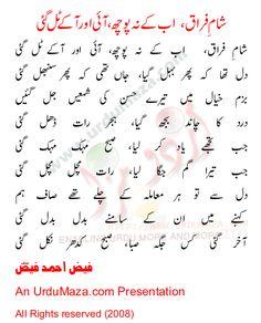 Faiz ahmed faiz urdu poetry in urdu font sexual health