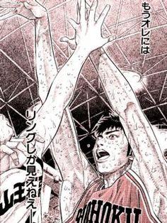 MItsui-Slam Dunk