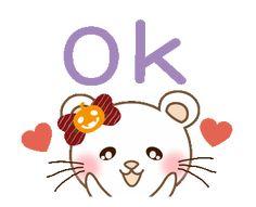 Funny Cartoon Memes, Cute Cartoon, Emoji People, Ok Gif, Animated Emojis, Korean Anime, Heart Gif, Gif Photo, Cute Images