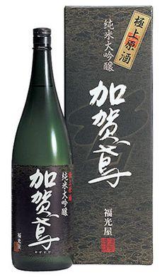 Kagatobi Daiginjo Sake