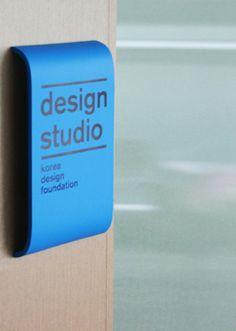in blue: Korea design foundation kim hyung-jin Signage Display, Signage Design, Environmental Graphic Design, Environmental Graphics, Office Signage, Wayfinding Signs, Korea Design, Sign System, Directional Signs