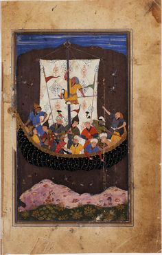 Iskandar (Alexander the Great) hunting with companions, from an illustrated manuscript of the Iskandarnama (Book of Alexander) in the Khamsa of Nizami