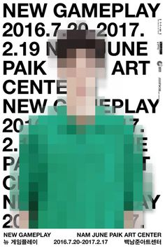 New Gameplay, Nam June Paik Art Center, 2016 — Jin and Park Graphic Artwork, Graphic Design Posters, Graphic Design Typography, Graphic Design Illustration, Graphisches Design, Pixel Design, Layout Inspiration, Graphic Design Inspiration, Nam June Paik