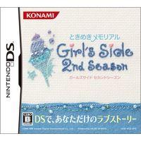 Tokimeki Memorial Girl's Side: 2nd Kiss Image