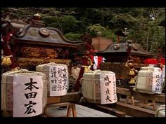 Kurama no Hi-Matsuri - Japan National Tourism Organization