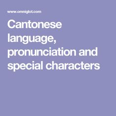Cantonese language, pronunciation and special characters