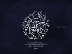 Arabic Calligraphy 2 on Behance