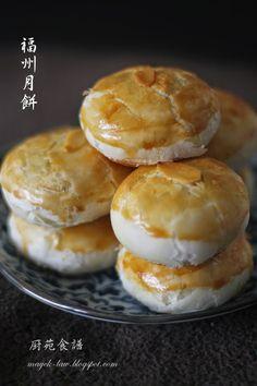 厨苑食谱: 实兆远~福州月饼 (Sitiawan~Fuzhou Mooncake)