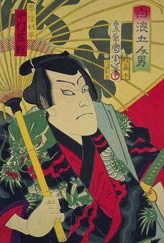 UKIYO - E.....NAKAMURA SHIKA.....BY KUNICHIKA TOYOHARA II........BING IMAGES.....