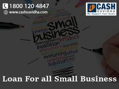 Cash Suvidha offer Collateral Free Loan for Small Business. #SmallBusinessLoan #LoanforSMEs #OnlineApplicationProcess