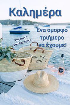 Panama Hat, Good Morning, Seasons, Buen Dia, Bonjour, Seasons Of The Year, Good Morning Wishes, Panama