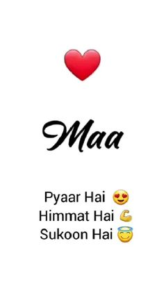 Love My Parents Quotes, Mom And Dad Quotes, Family Love Quotes, Daughter Love Quotes, Bff Quotes Funny, Best Lyrics Quotes, Best Love Lyrics, Cute Song Lyrics, Islamic Love Quotes
