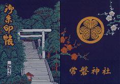 Tokiwa Shrine Goshuin