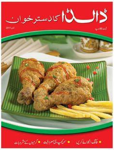 Chef zakir qureshi recipes free pdf book download in urdu pdf book of cooking recipes dalda ka dastarkhawn pdf copy forumfinder Choice Image