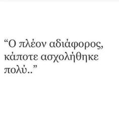 New Quotes, Wisdom Quotes, Qoutes, Life Quotes, Inspirational Quotes, Saving Quotes, Teen Posts, Greek Quotes, Inspiring Quotes About Life