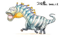 amargasaurus by bu2ma on DeviantArt dinosaur cartoon character design paleo watercolor daily cute