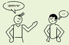 腔調濃重的英文,往往讓人聽不懂,這時候,你需要請說話的人再講一遍。萬一對方重覆了兩三遍,你還是聽不懂,怎麼辦?   請人再說一遍,最常見的用語是:「Pardon me?」或者更簡短一點:「Pardon?」;「Excuse me