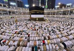 Muslim converts to Christianity after learning Allah is the pagan crescent moon god of Islam Muslim Pray, Islam Muslim, Masjid Al Haram, Arab News, Mekka, By Any Means Necessary, Arab Girls, Down Syndrome, Being In The World