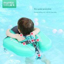 Summer Toddlers Kids Floats Toys Water Sports Play Swimming Floaters Iusun Baby Inflatable Pool Float