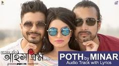 Poth Mp3 Song Download From Icecream  Bengali Movies 2016, Razz, Tushi