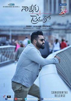 Nannaku Prematho 2016 Telugu Movie - NTR - Rakul Preet Singh