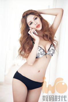 Lin Xiao Nuo Hot Pics - World Actress