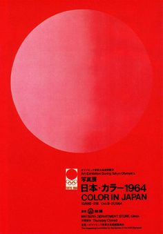 1964: Color in Japan. Yusaku Kamekura.