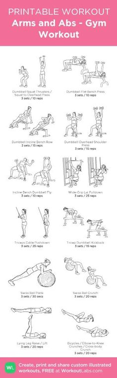 Arms and Abs - Gym Workout –my custom workout created at WorkoutLabs.com • Click through to download as printable PDF! #customworkout by Ирина Дубровская