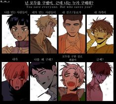 Haikyuu Manga, Haikyuu Funny, Haikyuu Fanart, Karasuno, Cartoon Movies, Anime Art Girl, Aesthetic Art, Hinata, Funny Cute