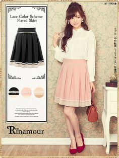 dreamv | Rakuten Global Market: Color-combined lace flare skirt