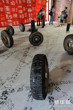 Chinese art - calligraphic exhibit. Do you see what they did? Carved car tires and rolled them around to create lettering. Innovative!