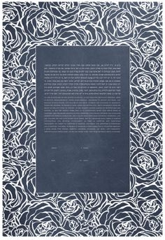 Papercut Ketubah  Roses Frame by UrbanCollective on Etsy, $390.00