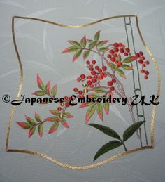 Practice design from Japanese Embroidery Academy
