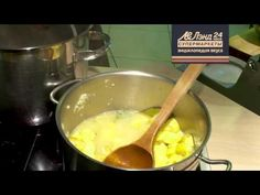 Мастер-класс шеф-повара финского консульства: традиционный финский рыбный суп - YouTube