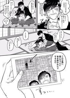【マンガ】『闇影忍者チョロ松』(むつご)