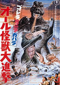 Poster image _ Godzilla minilla-Gabala All monster large march <br />