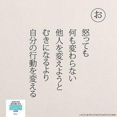 @yumekanau2のInstagram写真をチェック • いいね!1,239件