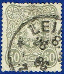Arms of Germany Stamp German Empire Used Germany Stamp for sale-EU GER German Confederation, Postage Stamps, Germany, Arms, Self, Deutsch, Stamps, Weapons