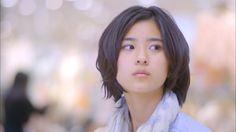 Yuina Kuroshima