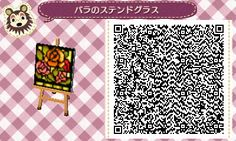 Animal Crossing QR Code: Stained Glass