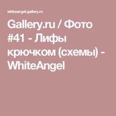 Gallery.ru / Фото #41 - Лифы крючком (схемы) - WhiteAngel